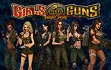 Девушки с Пушками - Жара в Джунглях