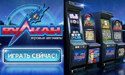 Рейтинговые производители в казино Вулкан Ставка