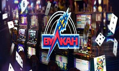 Реальное казино Вулкан в онлайн пространстве