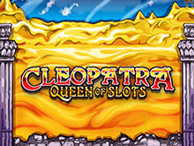 Cleopatra Queen Of Slots — аппарат на сайте казино Vulcan